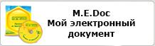 me-doc.dp.ua
